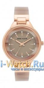 Anne Klein 1408TNRG
