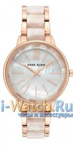 Anne Klein 1412RGWT