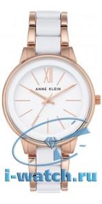 Anne Klein 1412WTRG