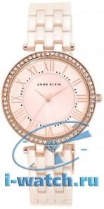 Anne Klein 2130RGLP