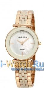 Anne Klein 3158TPRG