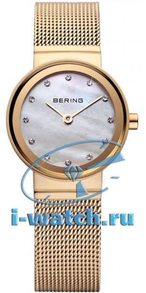 Bering 10122-334