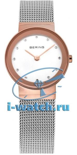 Bering 10126-066