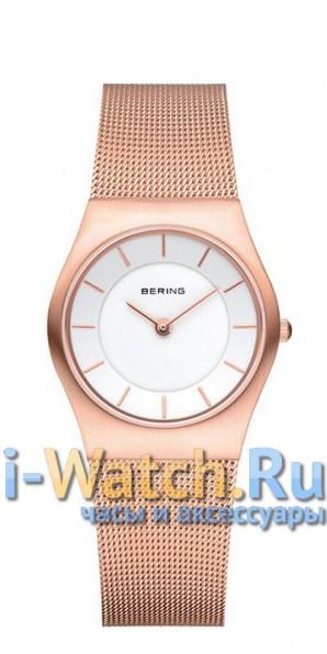 Bering 11930-366