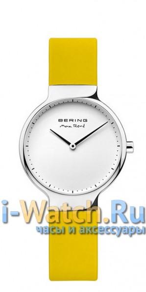 Bering 15531-600