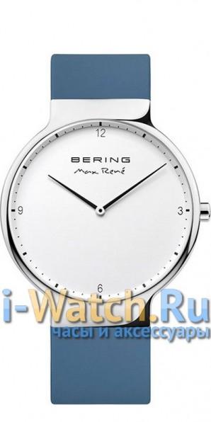 Bering 15540-700