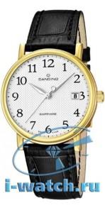 Candino C4489/5