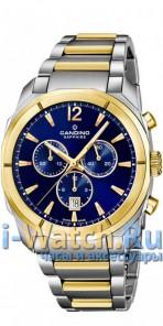 Candino C4583/5
