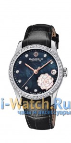 Candino C4721/4