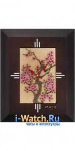 Mado MD-036 (721) LE