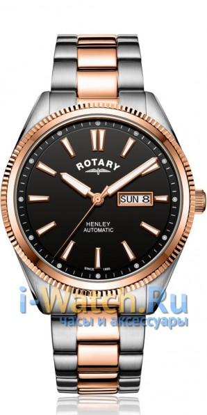 Rotary GB05382/04