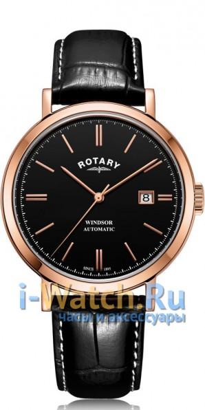Rotary GS05319/04