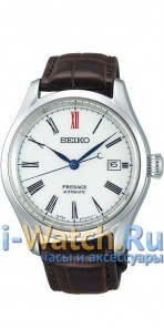 Seiko SPB095J1
