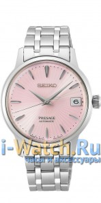 Seiko SRP839J1