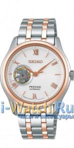 Seiko SSA412J1