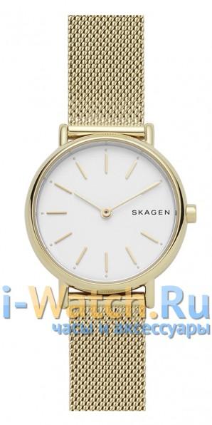Skagen SKW2693