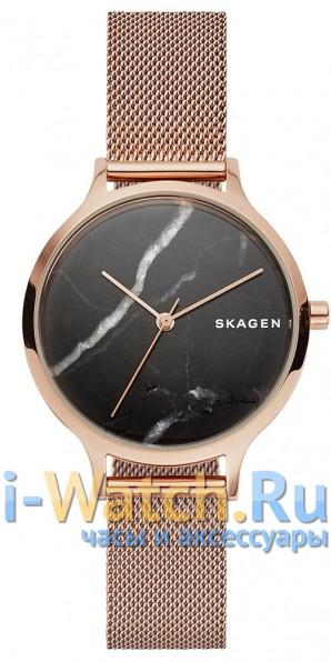 Skagen SKW2721